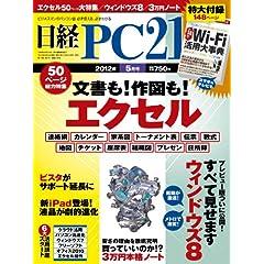 ��o PC 21 (�s�[�V�[�j�W���E�C�`) 2012�N 05���� [�G��]