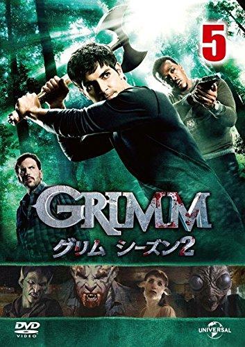 GRIMM グリム シーズン2 VOL.5(第9話 第10話)