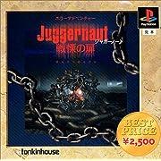 Juggernaut 戦慄の扉