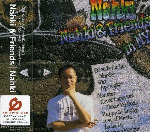 NAHKI&FRIENDS(CCCD)