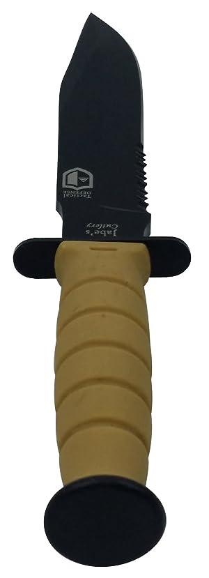 Jabe's Tactical Defense Self Protection Concealed Neck Knife (Color: Black)