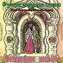 Volshebnoe kol'co (Russkie narodnye skazki) Hörbuch von  N.N. Gesprochen von: Yury Grigoriev