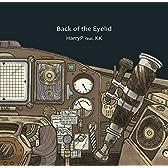 HarryP feat. KK「 Back of the Eyelid 」