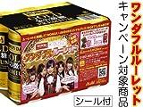 アサヒ ワンダ 金の微糖 185G × 30缶