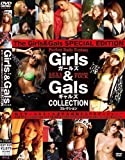 Girlsガールズ & Galsギャルズ COLLECTION[DVD]