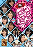 なにわなでしこ Vol.4 [DVD]