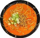 トマトラーメンスープ 70g×5袋
