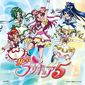Yes!プリキュア5 Blu-ray Disc Box]
