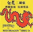 PIRASTRO ピラストロ 二胡弦 RED DRAGON 紅龍 セット弦 699930
