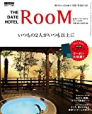 THE DATE HOTEL Room