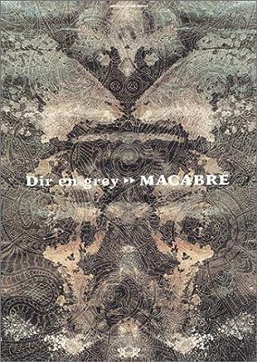 バンドスコア Dir en grey/MACABRE (Official band score)