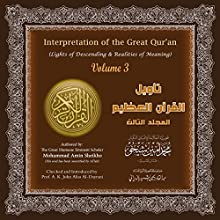 Interpretation of the Great Qur'an: Volume 3 (Lights of Descending & Realities of Meaning) (Arabic Edition) Audiobook by Mohammad Amin Sheikho Narrated by Ahmed Alias Al-Dayrani