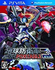 地球防衛軍 3 PORTABLE (初回封入特典:プロダクトコード同梱)