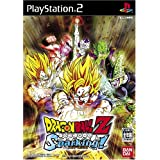 Dragon Ball Z Sparking! [Japan Import]