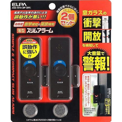 ELPA 초박형 윈도우 알람 충격&개방 검지 브라운 2개입 ASA-W13-2P(BR)