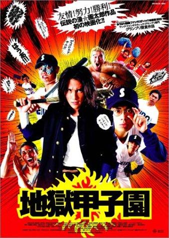 �Ϲ��ûұ� [DVD]