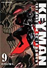 KEYMAN THE HAND OF JUDGMENT 第9巻 2015年06月13日発売