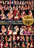 ONEMORE GAL SERIES BEST GAL's COLLECTION51作品65人の完全Complete版 8時間 [DVD]