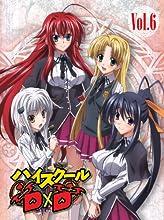 ハイスクールD×D Vol.6 [Blu-ray]