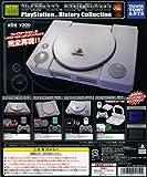 ガチャガチャ SR プレイステーション ヒストリーコレクション1 全6種セット