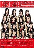 SKE48 写真集 「SKE48 COMPLETE BOOK 2010-2011」