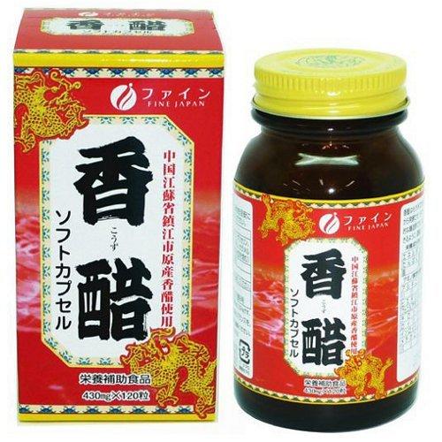 ファイン 香醋ソフトカプセル 51.6g