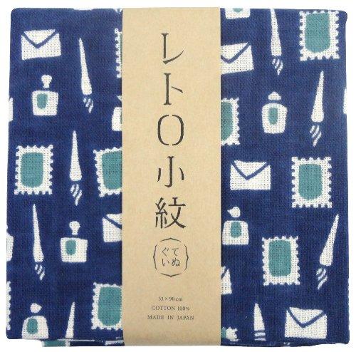 宮本 手ぬぐい 『レトロ小紋てぬぐい』 お父さんの書斎 3225 33×90cm
