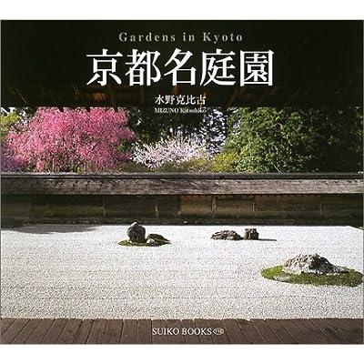 ����̾��� (Suiko books (116))