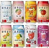 サントリー ほろよい バラエティ350ml×24缶(8種類×3本)