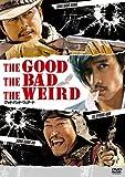 グッド・バッド・ウィアード[DVD]