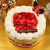 OCS クリスマスケーキ 天使のイチゴショートケーキ