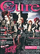 Cure (キュア) 2014年 08月号 [雑誌]()