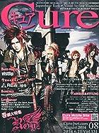 Cure (���奢) 2014ǯ 08��� [����]()