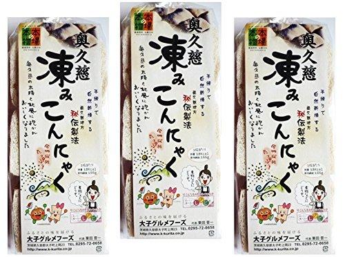negozio-di-alimentari-del-sottostante-forza-okukuji-macchia-konjac-circa-23g-9-pezzi-borse-x3
