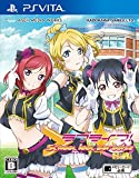 ラブライブ! School Idol Paradise Vol.2 BiBi unit