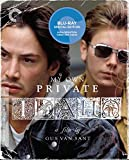 Criterion Coll: My Own Private Idaho [Blu-ray]