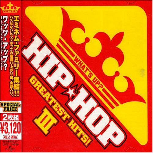 What's Up-Hip Hop Greatest Hits! - What's Up? Hip Hop Greatest Hits ...