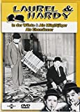 Laurel & Hardy - Collection 3: In der W�ste/Der gro�e Fang/Rache ist s��/In Oxford (4 DVDs)