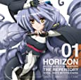 TVアニメ 『境界線上のホライゾン』 演目披露 (ザ・レパートリー)第1弾