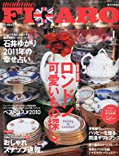 madame FIGARO japon (フィガロ ジャポン) 2011年 01月号 [雑誌]
