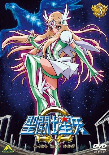 聖闘士星矢Ω 3 [DVD]