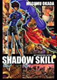 SHADOW SKILL(5) (KCデラックス)