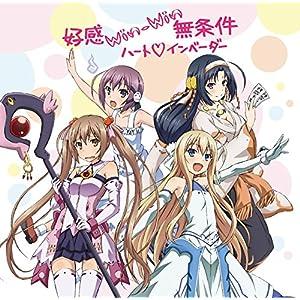 好感Win-Win無条件(初回限定盤) [CD+DVD]