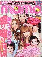 I Love mama 2009年 07月号 [雑誌]