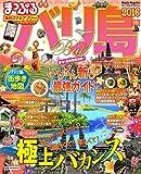 まっぷる バリ島 '16 (マップルマガジン | 旅行 ガイドブック)