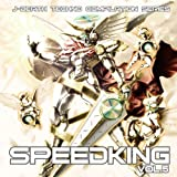 SPEEDKING VOL.5