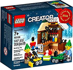 LEGO Toy Workshop 40106 by LEGO