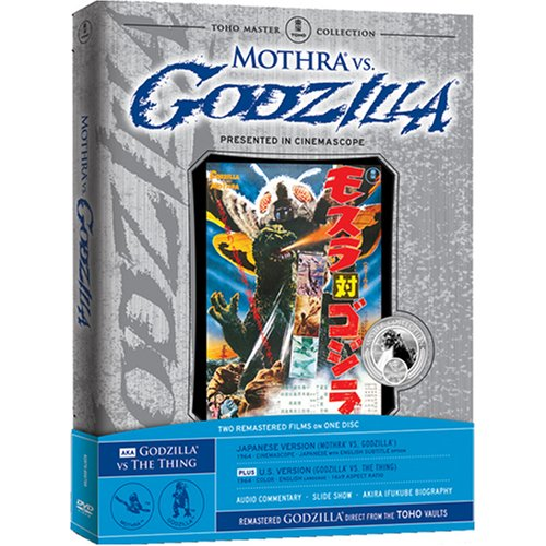 Cover art for  MOTHRA VS. GODZILLA