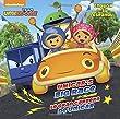 UmiCar's Big Race/La gran carrera de UmiCar (Team Umizoomi) (Pictureback(R))