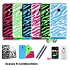 E LV Three Pieces Interchangeable Zebra Design Hard and Soft Hybrid Armor Combo Case Skin Gel Bundle for HTC One M7 with 2 Screen Protectors